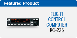 KC-225 Flight Control Computer